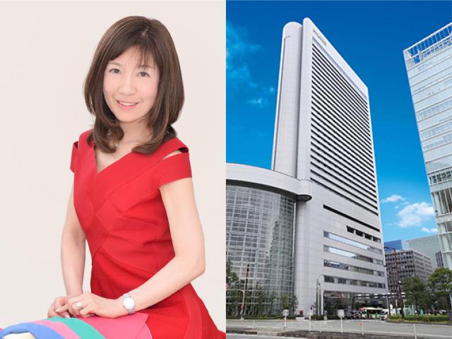講師:国際カラープロフェッショナル協会 会長の二宮恵理子先生 会場:ヒルトン大阪