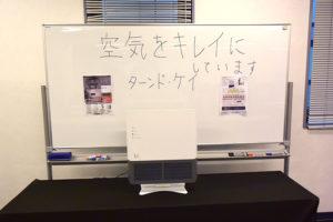 東京-空気清浄機